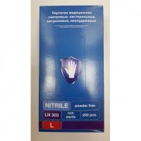 Перчатки текстурированные смотровые (диагностические) фиолетовые (L)