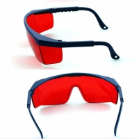 Очки с защитой от УФ-излучения, красные. Китай.