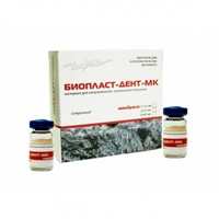 БиопластДент мембрана, пластина 15х25х0,3 мм