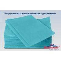 Нагрудники стоматологические «КРИСТИДЕНТ», цвет голубой, 500 шт. коробка.