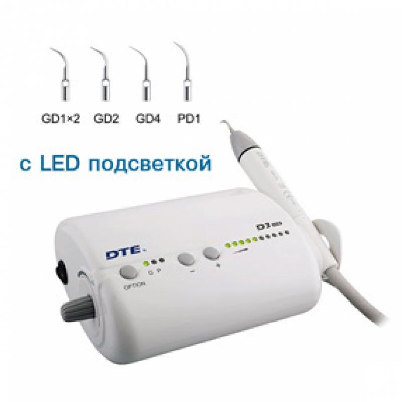 Ультразвуковой скалер DTE-D3 LED подсветка