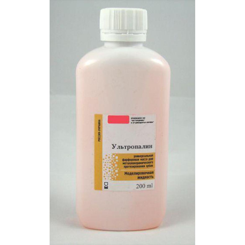 Жидкость для моделирования дентина и эмали 200мл (розовая)